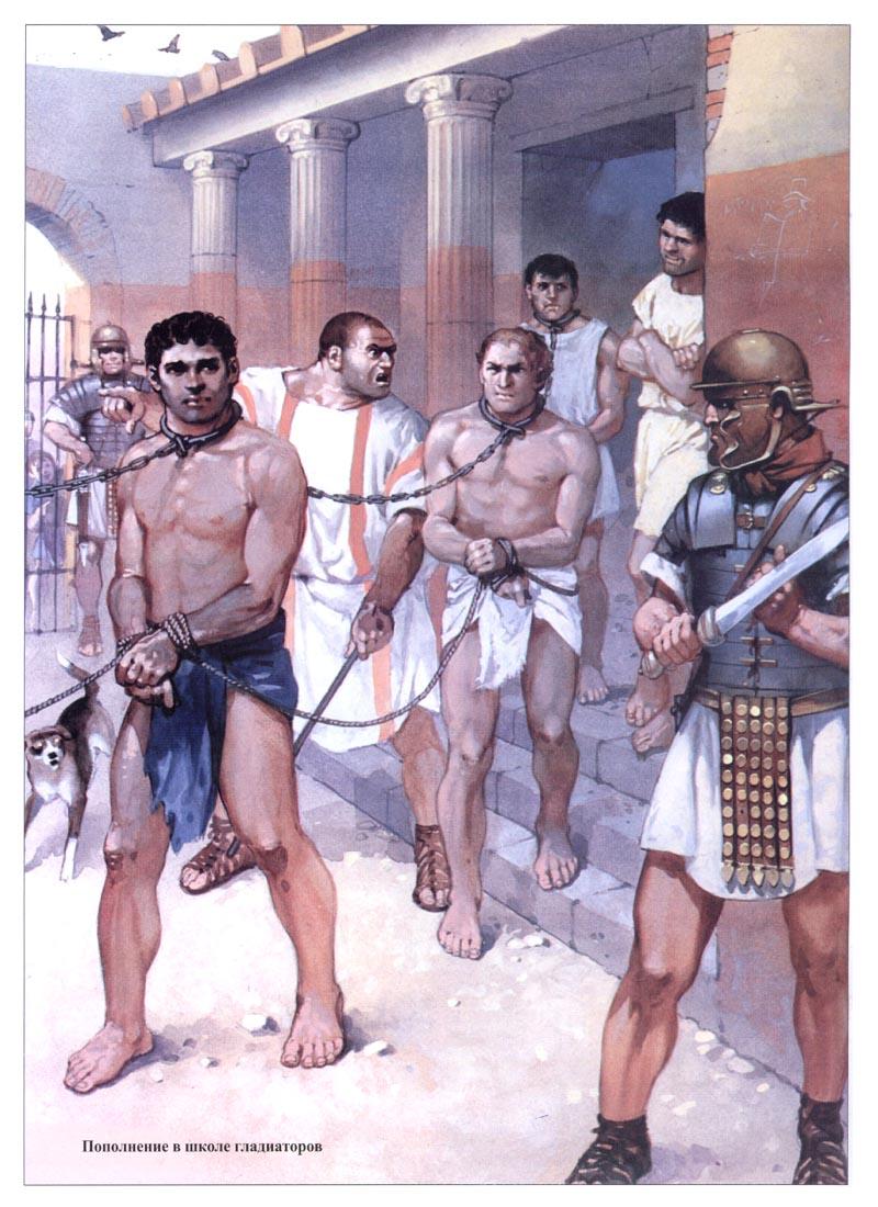 древний рим секс фильм